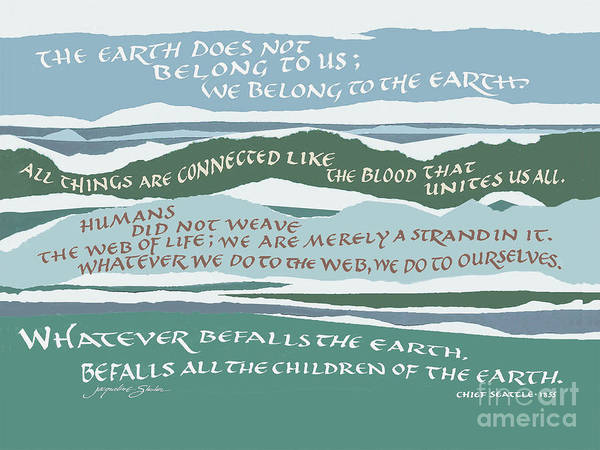 Drawing - The Earth Does Not Belong To Us by Jacqueline Shuler