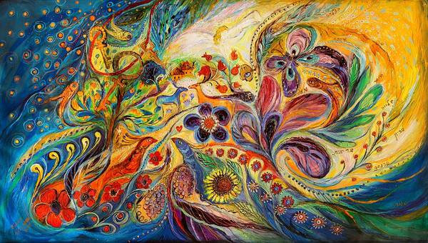 Kabbalistic Wall Art - Painting - The Galilee Village by Elena Kotliarker