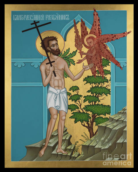 Painting - The Good Thief by Br Robert Lentz OFM