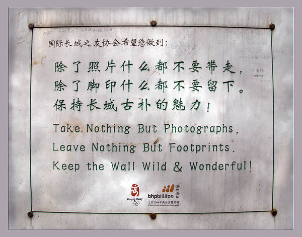 Wall Art - Photograph - The Great Wall Beijing Ever-changing Times by Betsy Knapp