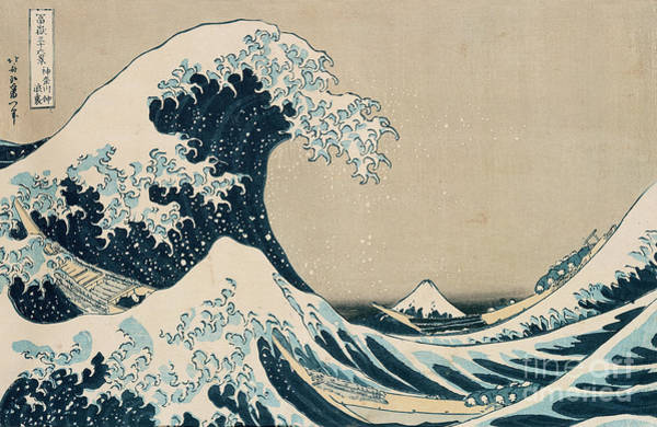 Text Wall Art - Painting - The Great Wave Of Kanagawa by Hokusai