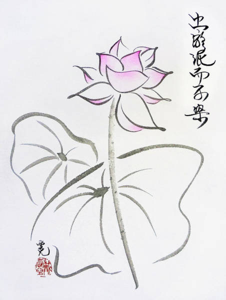 The Lotus Rises Out Of Muddy Waters Untainted Art Print
