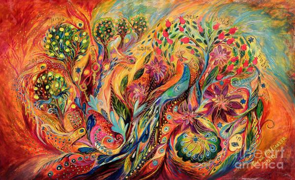 Kaballah Wall Art - Painting - The Magic Garden by Elena Kotliarker
