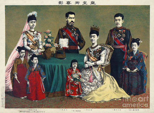Painting - The Meiji Emperor Of Japan And The Imperial Family by Celestial Images