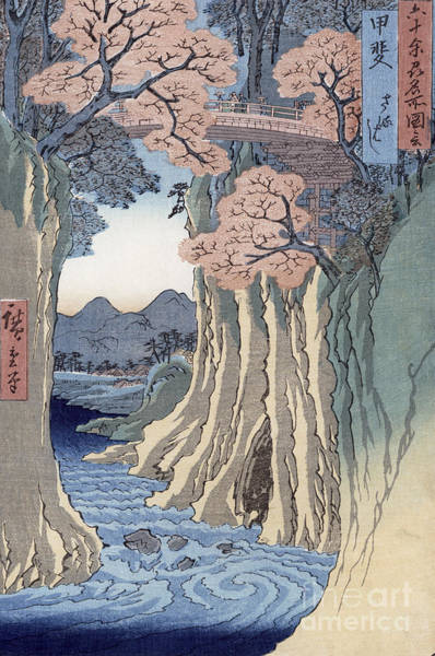 Wall Art - Painting - The Monkey Bridge In The Kai Province by Hiroshige