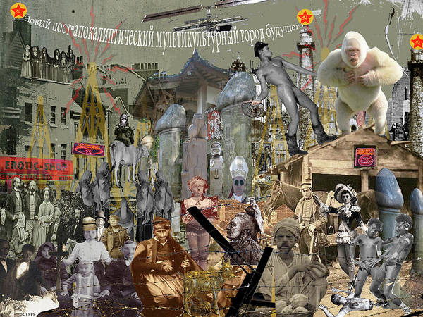 Digital Art - The New Post Apocalyptic Multicultural City by Doug Duffey