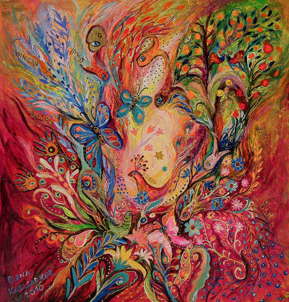 Wall Art - Painting - The Olive Branch by Elena Kotliarker