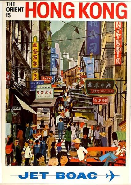 Wall Art - Mixed Media - The Orient Is Hong Kong - British Overseas Airways Corporation - Jet Boac - Retro Travel Poster by Studio Grafiikka