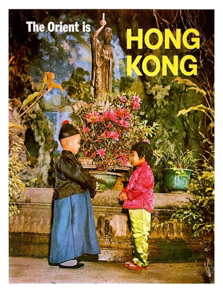Wall Art - Photograph - The Orient Is Hong Kong, Two Little Kids, Travel Poster by Long Shot