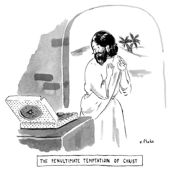 Christianity Drawing - The Penultimate Temptation Of Christ by Emily Flake