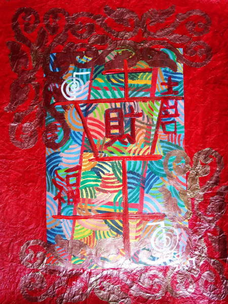 Lucky Charm Painting - The Red Lucky Ladder by Rizwana A Mundewadi