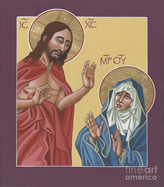 Painting - The Risen Christ Appears To His Mother 217 by William Hart McNichols