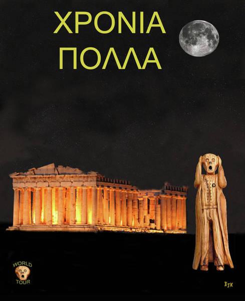 Mixed Media - The Scream World Tour Athens Happy Birthday Greek by Eric Kempson