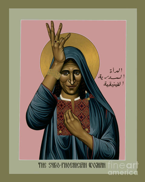 Painting - The Syro-phoenician Woman - Rlspw by Br Robert Lentz OFM