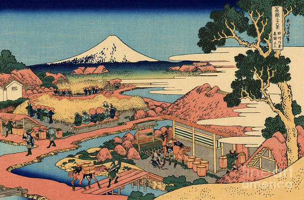 Far East Painting - The Tea Plantation Of Katakura In The Suruga Province by Hokusai
