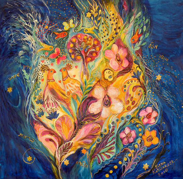 Wall Art - Painting - The Twilight Time by Elena Kotliarker