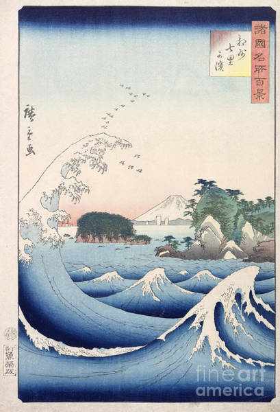 Woodblock Painting - The Wave by Hiroshige