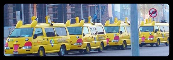 Photograph - They Can Park Here. Pikachu Are Not Trucks by Mario MJ Perron