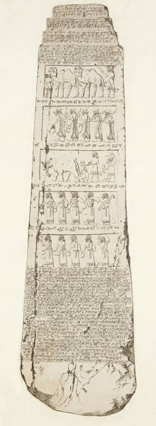 Cart Drawing - Third Side Of Obelisk, Illustration From Monuments Of Nineveh by Austen Henry Layard