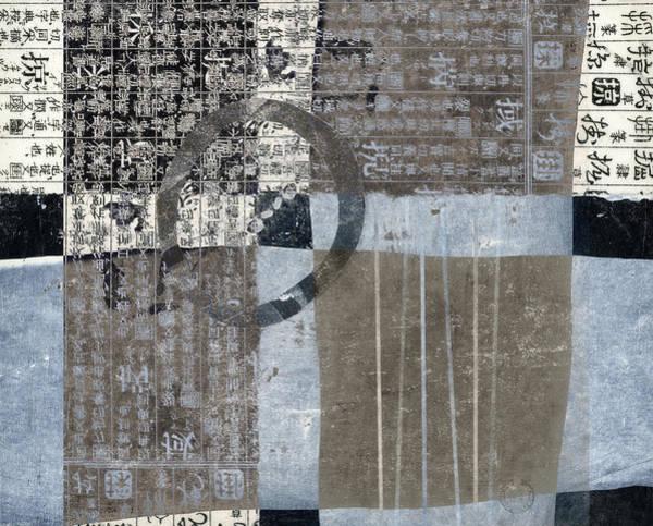 Crossing Wall Art - Photograph - Tidal Crossing  by Carol Leigh
