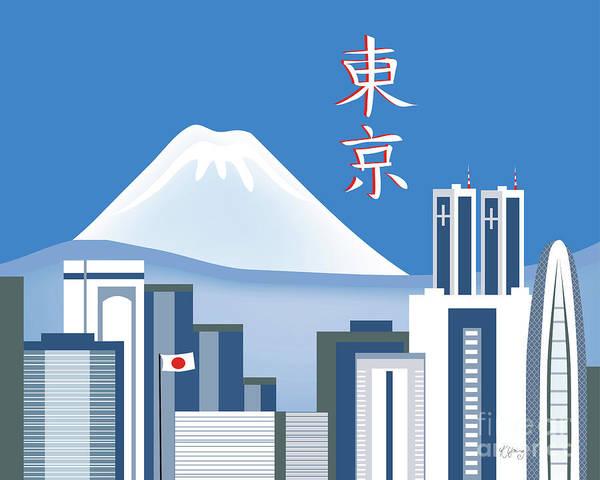 Mounted Digital Art - Tokyo Japan Horizontal Skyline - Kanji by Karen Young