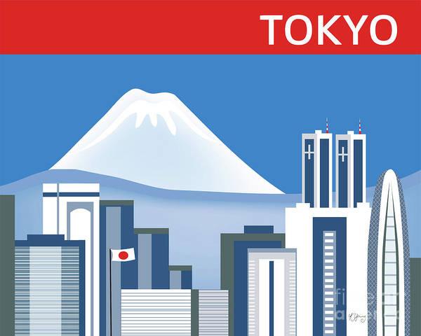 Mounted Digital Art - Tokyo Japan Horizontal Skyline by Karen Young