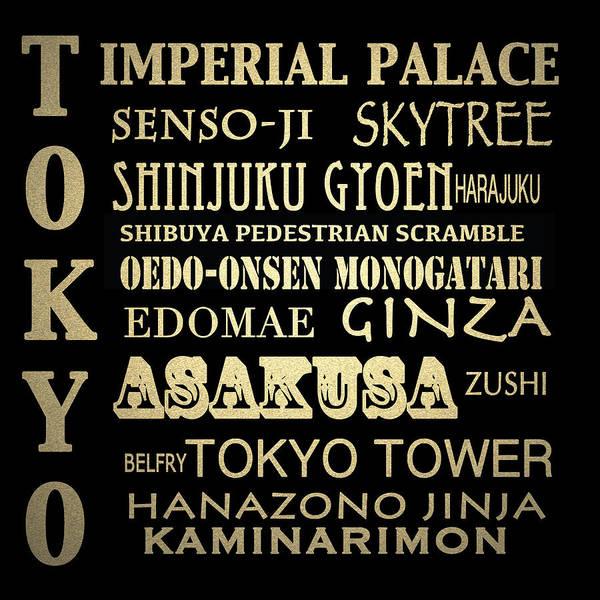Ginza Wall Art - Digital Art - Tokyo Japan Famous Landmarks by Patricia Lintner