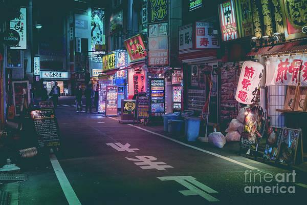 Tokyo Side Streets, Japan Art Print