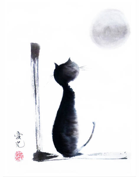 Chinese Brush Painting - Tomorrow Will Be A Better Day by Oiyee At Oystudio
