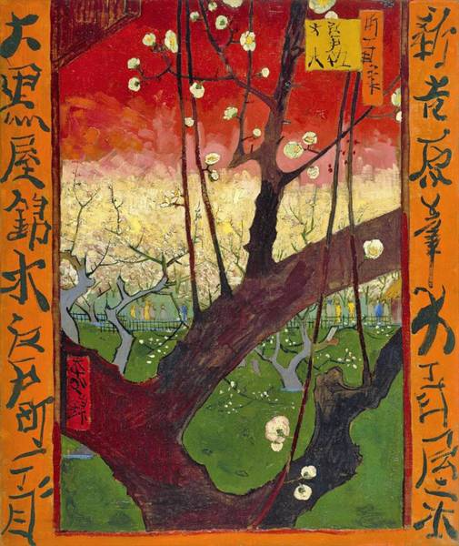 Wall Art - Painting - Top Quality Art - Japonaiserie-blooming Plum by Vincent Willem van Gogh