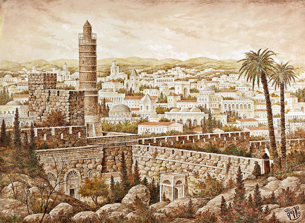 Hasidim Wall Art - Painting - Tower Of David by Aryeh Weiss