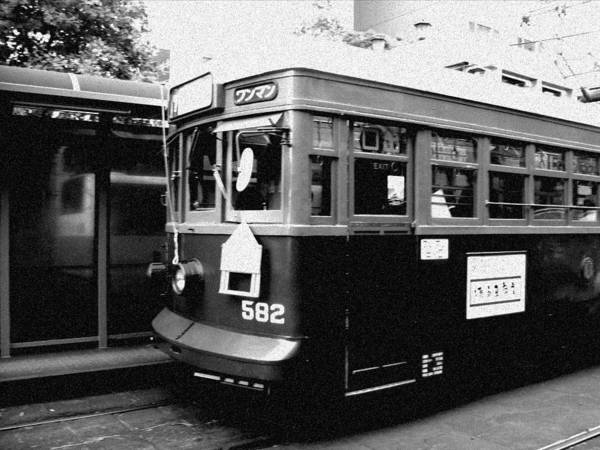 Photograph - Tram by Roberto Alamino