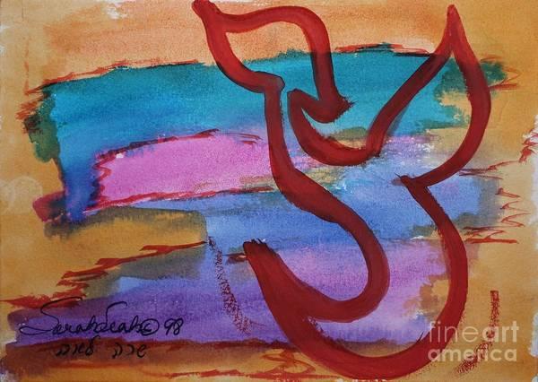 Tsade Art Print