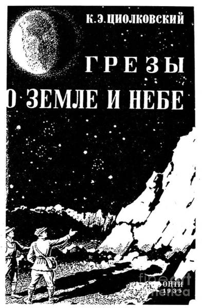 Drawing - Tsiolkovsky, On The Moon by Granger