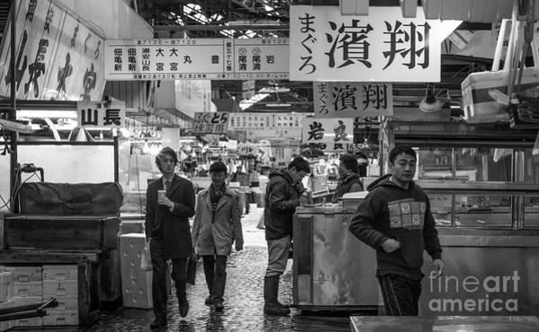 Art Print featuring the photograph Tsukiji Shijo, Tokyo Fish Market, Japan 2 by Perry Rodriguez