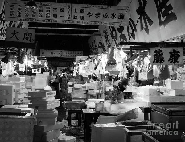 Art Print featuring the photograph Tsukiji Shijo, Tokyo Fish Market, Japan 3 by Perry Rodriguez