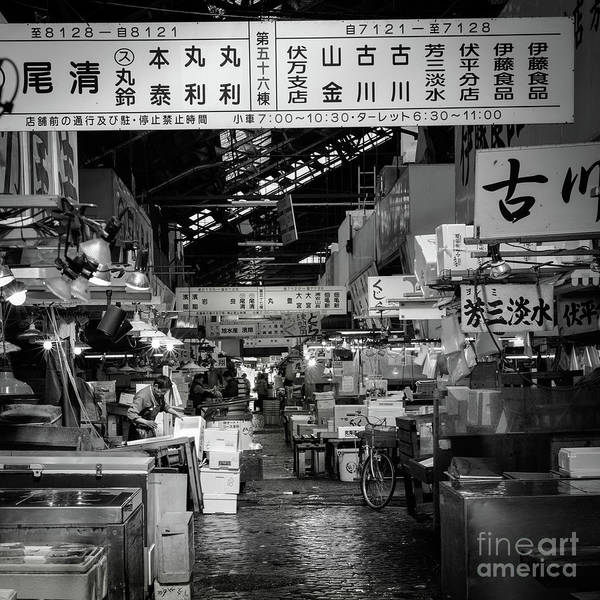 Art Print featuring the photograph Tsukiji Shijo, Tokyo Fish Market, Japan by Perry Rodriguez