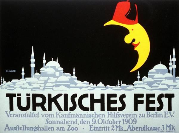 Turkish Mixed Media - Turkisches Fest - Turkish Exhibition - Exposition Poster - Retro Travel Poster - Vintage Poster by Studio Grafiikka
