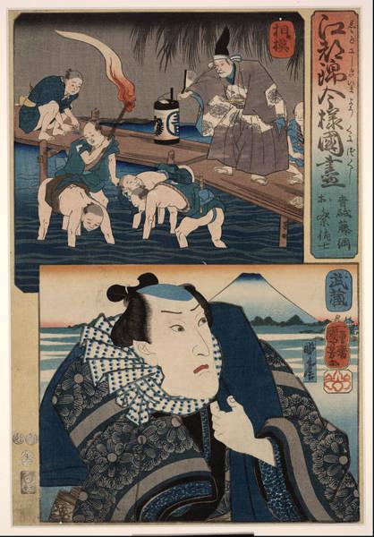Wall Art - Painting - Two Views Of Edo N.d. by Utagawa Kuniyoshi