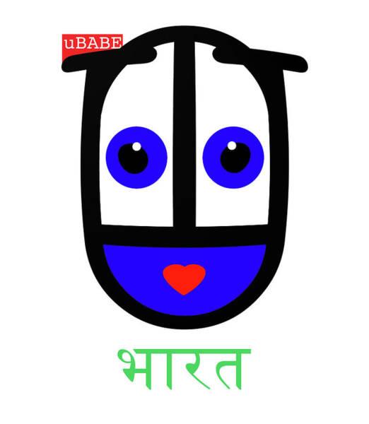 Digital Art - uBABE India by Charles Stuart