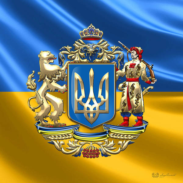 Unique Wall Art - Photograph - Ukraine - Greater Coat Of Arms  by Serge Averbukh