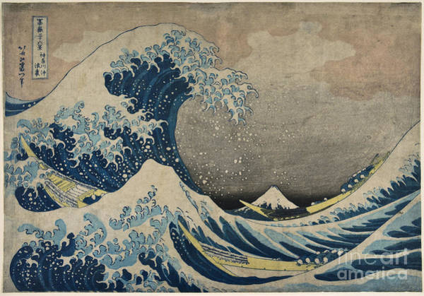 Hokusai Wave Wall Art - Painting - Under The Wave Off Kanagawa by MotionAge Designs