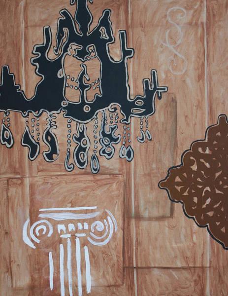 Wall Art - Painting - Urban Pop Art Paintings by Mikayla Ziegler