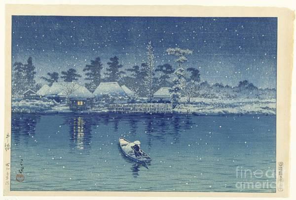 Painting - Ushibori by Celestial Images