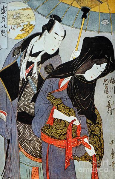 Photograph - Utamaro: Lovers, 1797 by Granger