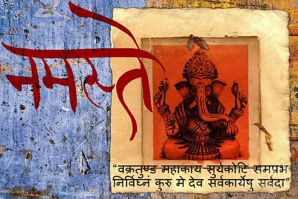 Mixed Media - Vakratunda Mahakaya Shlok Mantra Bhagavaan Ganesh Ko by Lita Kelley