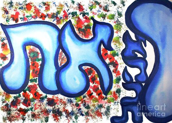 Painting - Veahavta - And You Shall Love The Letters by Hebrewletters Sl