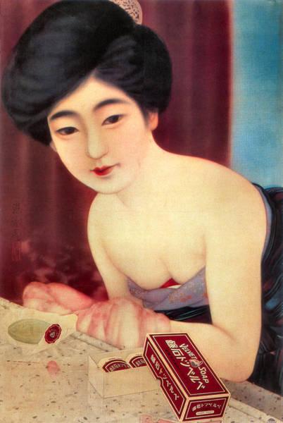 Painting - Velvet Soap by Oriental Advertising