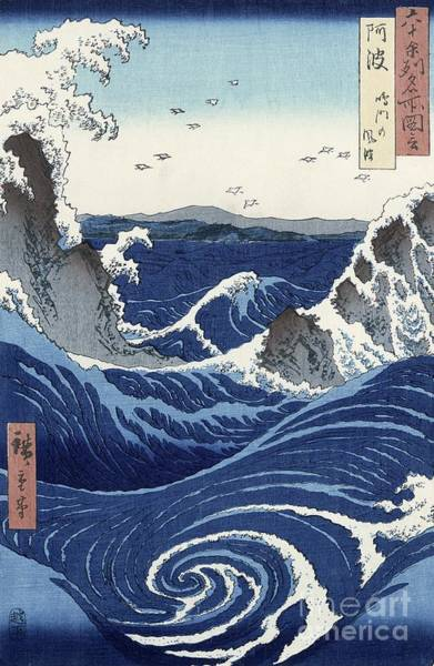 Watering Wall Art - Painting - View Of The Naruto Whirlpools At Awa by Hiroshige