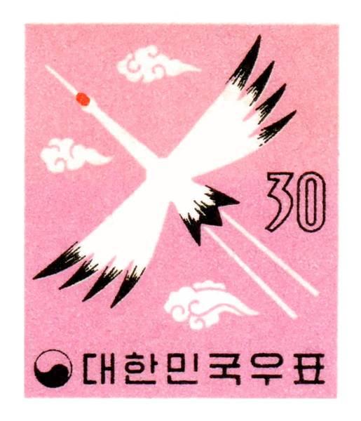 Wall Art - Digital Art - Vintage 1960 Korea Red-crowned Crane Postage Stamp by Retro Graphics